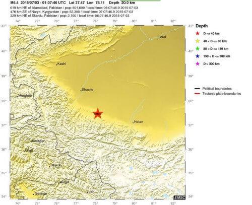 Terremoto Cina, forte scossa di magnitudo 6.4, almeno 7 le vittime - mappa EMSC