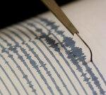 Terremoto Emilia-Romagna Toscana 22 Luglio 2015 scossa ben avvertita dalla popolazione