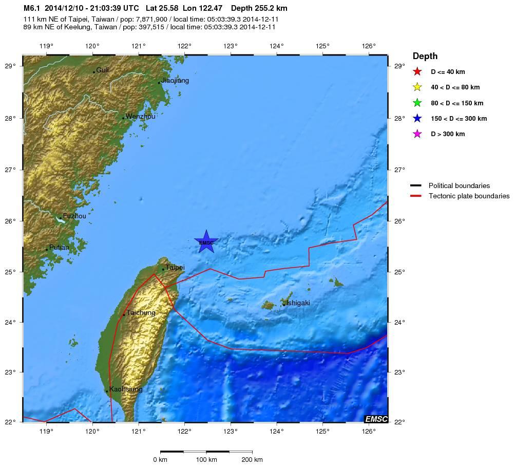 Terremoto oggi a Taiwan - mappa EMSC