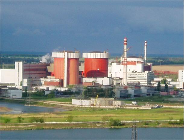 La centrale nucleare dove c'è stato l'incidente ieri