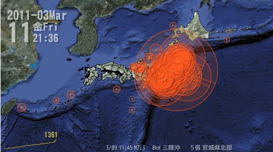 Terremoti in Giappone: la mappa sonora di tutti gli eventi dal 2011 - frame Youtube