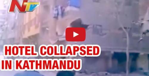 Terremoto Nepal: il video del crollo di un condominio di Kathmandu in diretta - Youtube