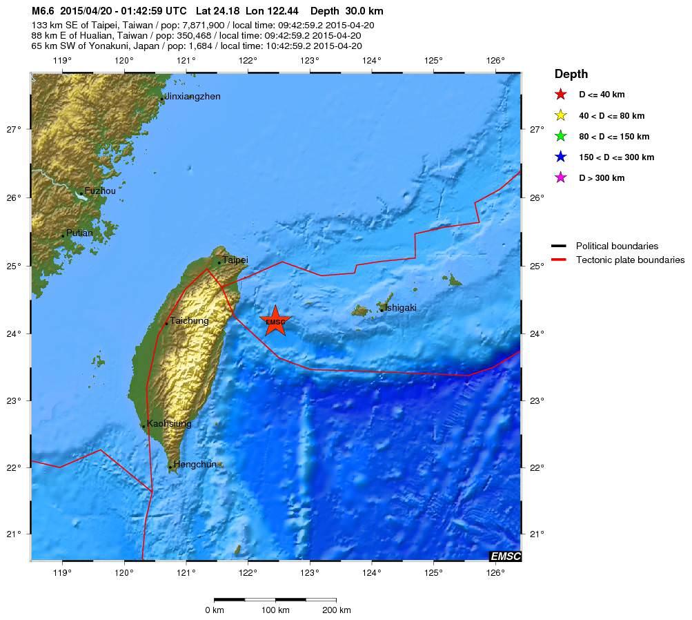 Terremoto a Taiwan: forte scossa di magnitudo 6.6 Richter, una vittima e ingenti danni - EMSC