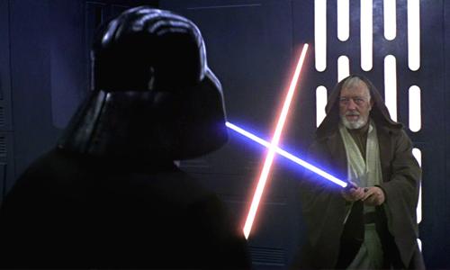 star wars spade laser