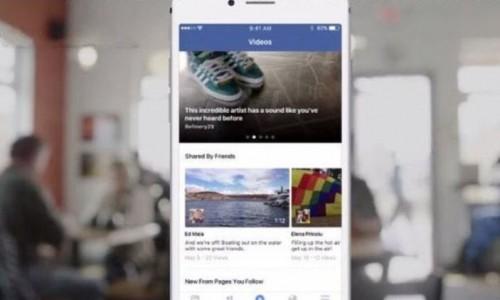 Facebook news 2016 aggiornamenti e update nuova sezione dedicata ai video
