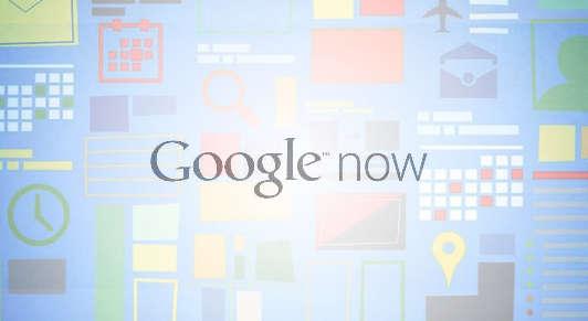 assisteni vocali google now