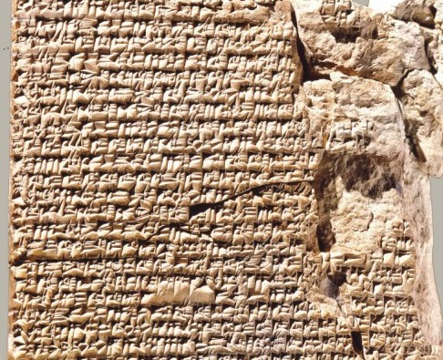 ricetta babilonese
